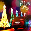 Hikari-festival-of-lights